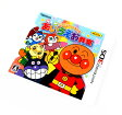 【中古】 アガツマ 3DS アンパンマンとあそぼ NEWあいうえお教室 【Agatsuma】【ゲーム部門】【山城店】
