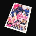 �y���Áz�y���������z�yDVD�z�ߕ߂����Ⴄ�� DVD-BOX�@�y�����h���}�z�yDVD����z�y�R��X�z