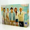 【中古】《DVD》フリーター、家を買う。 DVD-BOX / 国内ドラマ【山城店】