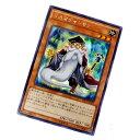 【中古】 遊戯王 マスマティシャン CPL1-JP023 シークレット  アジア版/カード【山城店】