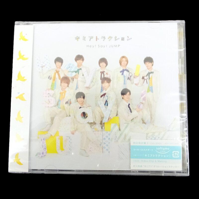 中古《未開封》HeySayJUMPキミアトラクション初回限定盤1/アイドルCD/男性アイドル/CD部