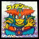【中古】 ロッテ ビックリマンシール フィアンマッドーチェ BM/カード【山城店】