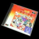 【中古】 シムス  メガCD  カプコンのクイズ 殿様の野望   SIMS/MEGA-CD/ゲーム【山城店】