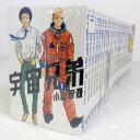 【中古】宇宙兄弟 1〜30巻・以下続巻セット 【コミック】【米子店】