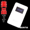 ★判定○!美品!! Softbank 101SB モバイルW...
