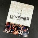 【中古】《DVD》1ポンドの福音 DVD-BOX/ 国内ドラマ【山城店】