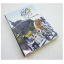 【中古】ツール・ド・フランス2013 Blu-ray/ ブルーレイ 2枚組 TBR-23457D【H】