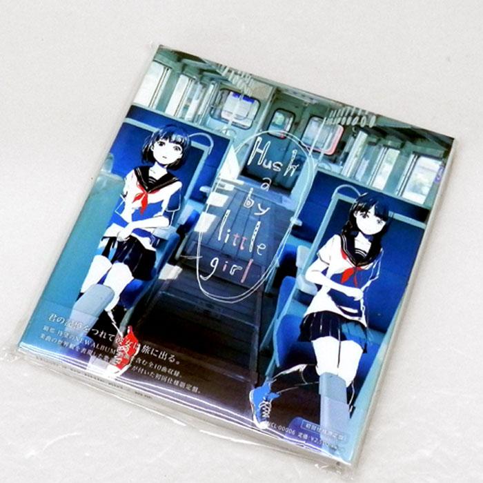 中古《未開封》《初回限定盤》鎖那Hushabylittlegirl/アニメ・声優CDCD部門山城店