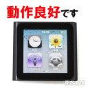 ★動作良好!iPod nano 8GB グラファイト MC688J/A 【C7RDHJUZDDVX】【ポータブルプレイヤー】【DAP】【山城店】