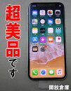★Softbank Apple iPhone X 64GB MQAY2J/A シルバー【中古】【白ロム】【 356738085302433】【▲】【iOS 11...