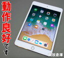 ★au版 Apple iPad mini4 Wi-Fi Cellular 16GB ゴールド MK712J/A 【中古】【利用制限:〇】【iOS 11.2.5】【タブレットPC】【山城店】