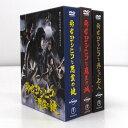 【中古】《DVD》勇者ヨシヒコシリーズ3作品 DVD-BOXセット/国内ドラマDVD【山城店】