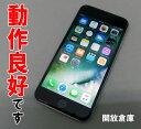 ★Softbank Apple iPhone6S 64GB MKQN2J/A スペースグレイ【中古】【白ロム】【 355429079984276】【利用制限: ◯】【iOS 10.2】【スマホ】【山城店】