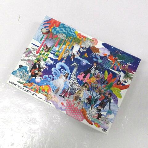【中古】ミリオンがいっぱい~AKB48ミュージックビデオ集~スペシャルBOX /AKB48/女性アイドルDVD【CD部門】【山城店】