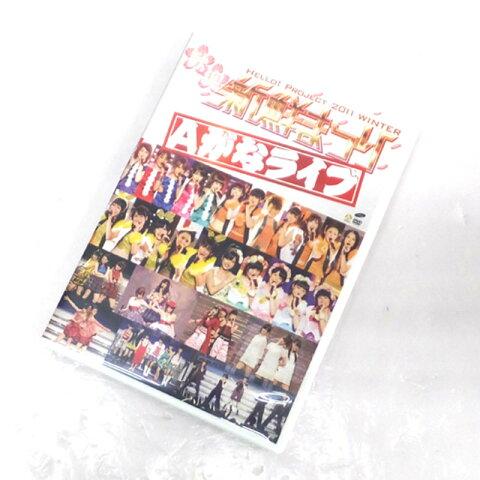 【中古】Hello!Project 2011 WINTER〜歓迎新鮮まつり〜Aがなライブ/Hello!Project/女性アイドルDVD【CD部門】【山城店】