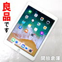 Softbank版 iPad Air2 64GB Wi-Fi + Cellular 64GB シルバー MGHY2J/A 【中古】【利用制限:〇】【iOS 11.3】【タブレットPC】【山城店】