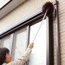 【大掃除応援SALE】外壁・天井払いLL591(ヘッドのみ・柄別売り)