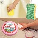 浴室クリーナー+バス用ブラシスポンジH AZ762