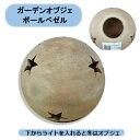 ボール(ショコラカラー) ベゼル 20cm テラコッタ製 北海道・沖縄・離島出荷不可
