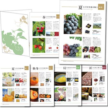 【送料無料】季節の完熟フルーツを贈る≪プレミア...の紹介画像2