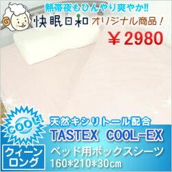ŷ��������ȡ�����ʬ�۹�ڣ£ϣ��ߥ��С�/�����TASTEXCOOL-EX