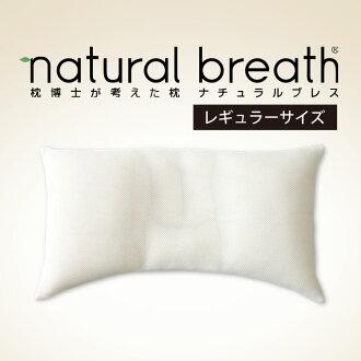 Yumemakura 國王的枕頭系列超微珠枕頭枕枕枕 P10 倍 !審查由多枕介紹王 yumemakura 豪華枕頭蓋肩睡眠枕頭。