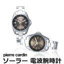 ピエールカルダン ソーラー 電波腕時計pierre cardin 腕時計 電波時計 電波 時計