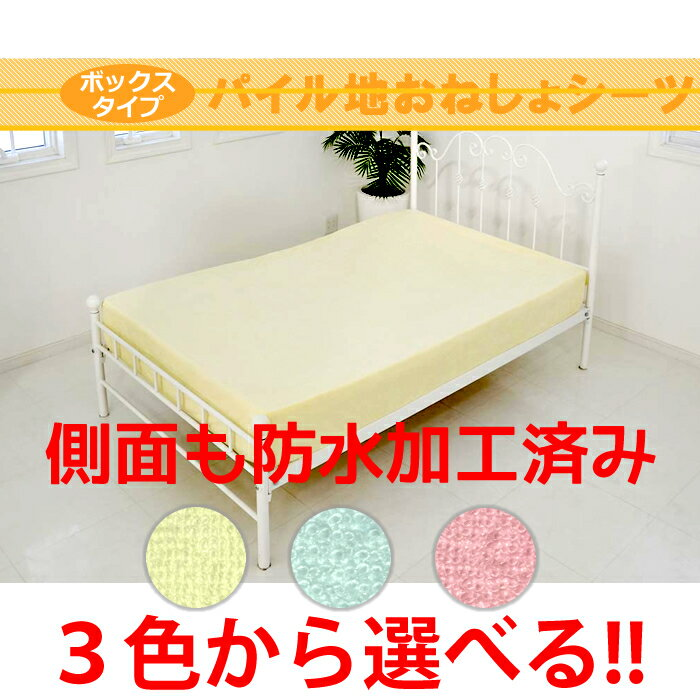Kaimin rs rakuten global market bedwetting sheets for Waterproof bed sheets south africa