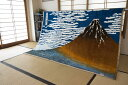 【日本製】【大サイズ140×200】で開運・長寿 毛布 金運・財運の象徴「赤富士」金運毛布 財運毛布 開運毛布 葛飾北斎富嶽三十六景