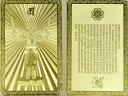 美術, 美術品, 古董, 民間工藝品 - 阿修羅・般若心経 護符(特典a)お守り弘法大師・高野山