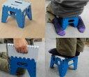 【全国送料無料】コンパクト 踏み台高さ175mm(耐荷重100kg)ブルー【正座椅子】 携帯用椅子 持ち運び椅子【折畳み…