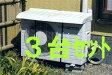 即納!【3台セット】標準エアコン室外機カバー(特典b)日よけ エアコン室外機用日除けカバー エアコン室外機用日除けカバー【送料無料】クーラー室外機カバー エアコンカバー(節電)エアコン室外機用カバー エアコン室外機カバー イセトー【smtb-k】