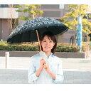 【特典付】体感温度が下がる!UVカット日傘高級UVカット日傘 /つる草柄 (特典A)クールダウン