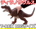 【即納】ティラノサウルス ビニールモデル FD-351 フェバリット プレミアムエディション T-REX 恐竜 フィギュア ジュラシックワールド ラッピング 熨斗