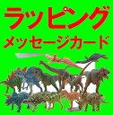【即発送】恐竜 おもちゃ フィギュア ダイナソーソフトモデルセットC 【13体入り】 FDW-103フェバリットフィギア フェバリットコレクション玩具 人形(ティラノサウルス、スピノサウルス、トリケラトプス等合計13体入)