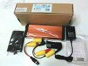 出力二系統 フィッシング キューブ 14.8V 10Ah電動リール用バッテリー 八洲電業ヤシマFis
