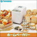 *ツインバード/【包装不可】残ったご飯を美味しいパンに!お米の風味も楽しめるため新しいパン食のかたち ...