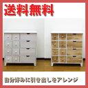 【送料無料】 クロシオ 家具 64751 ポロニアチェスト 12D 【チェスト 完成品 4段 収容 引き出し】