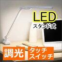 *ツインバード/導光板で光を反射させることにより眩しくない快適な光が実現。【LEDライトLEDスタンドLED照明卓上LEDデスクライト学習机ランキング人気比較激安通販メンズレディースキッズ大人子供】