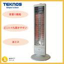 テクノス 暖房器具 省エネ 900W カーボンヒーター450W管2灯 たて型 CH-905【暖房ヒーター】
