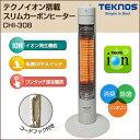 テクノス カーボンヒーター ホワイト CHI-308【暖房器...