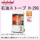 *トヨトミ/石油ストーブ RS-H29G 【TOYOTOMI 消臭 季節 ponpa 電子点火 臭くない 】