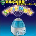 *VICKS/星のプロジェクター付ヴィックス気化式加湿器。【ヴィックス加湿器空気清浄機ダイキン,シャープ,パナソニック,プラズマクラスターよりお得!フィルター通販メンズレディースキッズ大人子供】