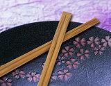 すす竹天削箸 24cm 3000膳入【到着後レビューで】−北海道・沖縄・一部離島は¥500−