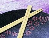 節付竹割箸 21cm 3000膳【到着後レビューで】−北海道・沖縄・一部離島は¥500−