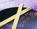 竹割箸 21cm 3000膳入−北海道・沖縄・一部離島は¥500−
