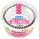 【最小ご購入数 10個】お徳用アルミカップ 6号 180枚入