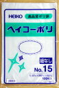 ヘイコーポリ袋 03 No.15 透明100枚入×10パック 化粧箱売り