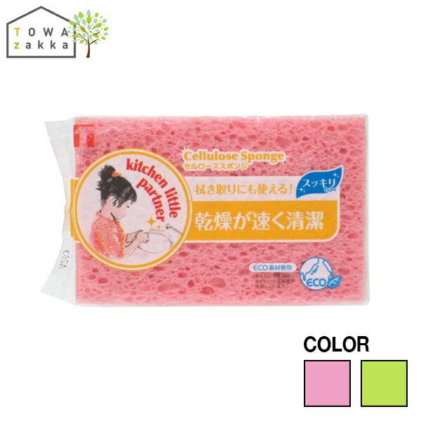 KLPセルローススポンジ (スポンジ キッチンス...の商品画像