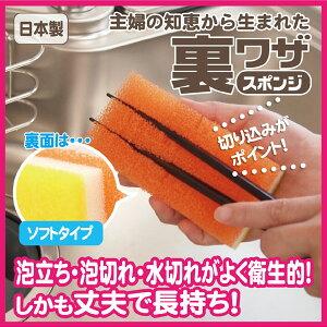 スポンジ キッチン クリーナー 食器洗い